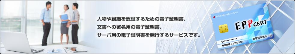 三菱 パワコン 認証 証明 書